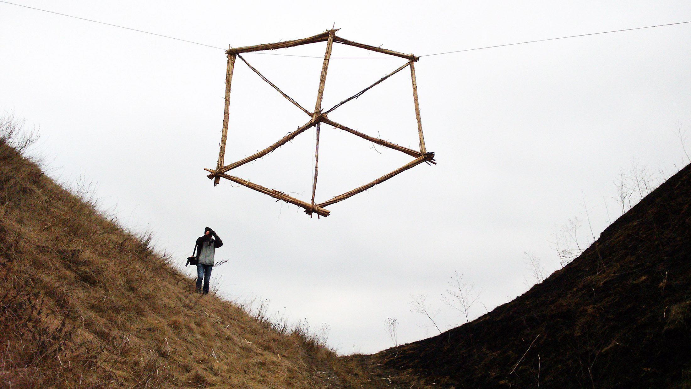 Зимовий фестиваль ленд-арту «Міфогенез»