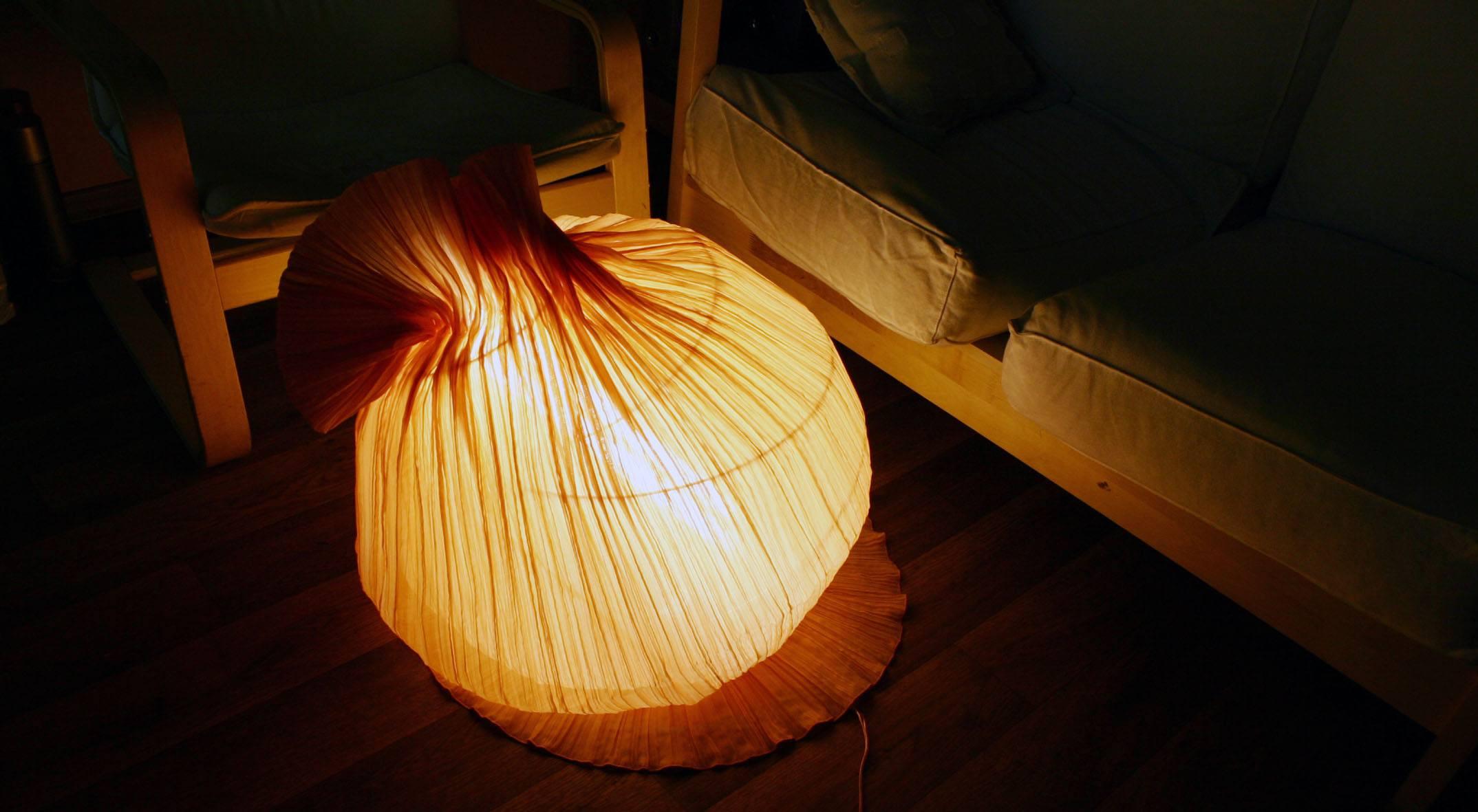 Світильник для підлоги «М2»